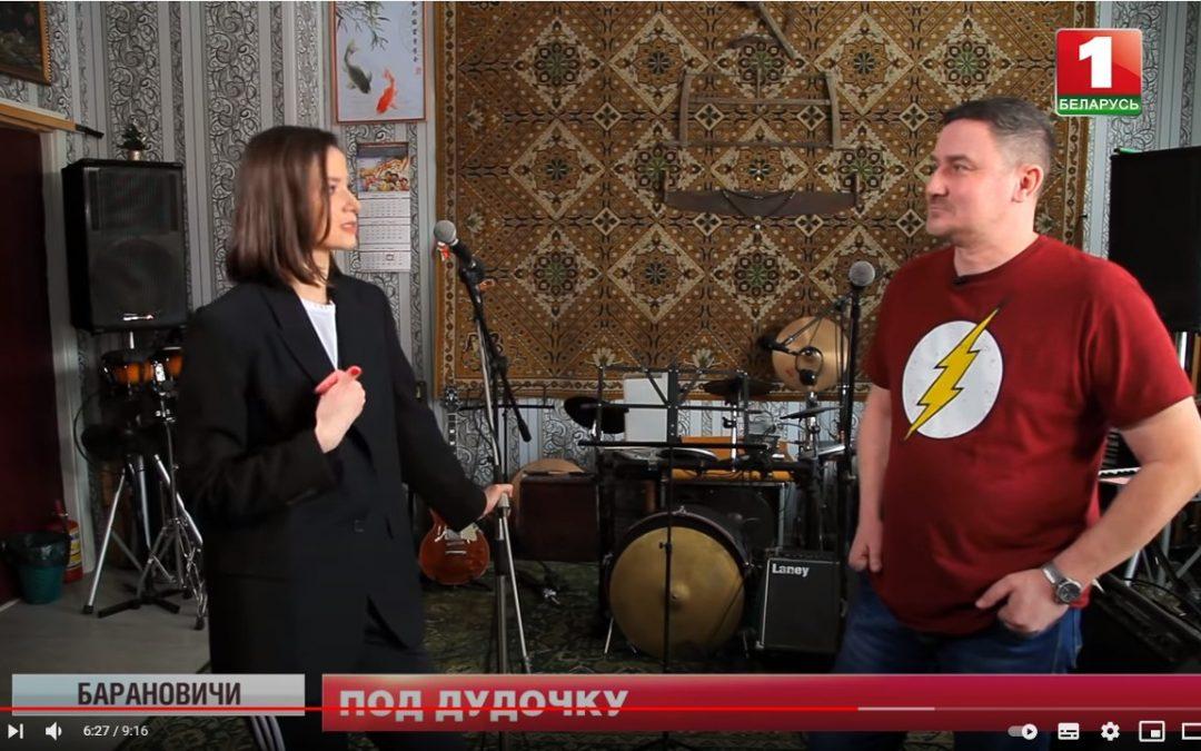 «Галасы Зместа»: о песне на «Евровидение», трендах в YouTube и политической позиции. Главный эфир